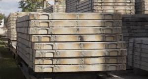 фото дорожных плит