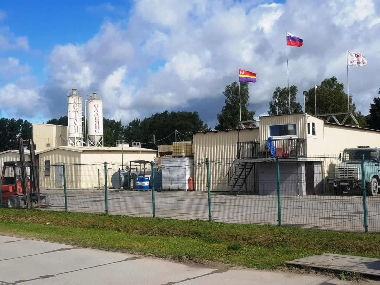бетон заводы калининград