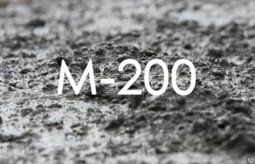 Фото бетона М200