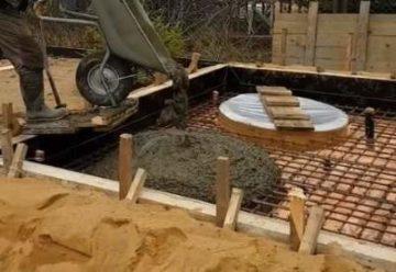 Фото бетона